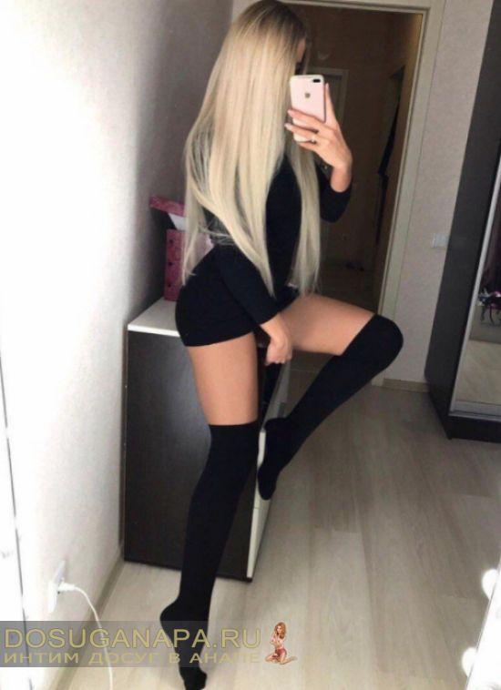 проститутка Виктория, 30, Анапа